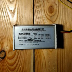 WhatsApp Image 2019 11 19 at 13.34.42 300x300 - Anoa Ex+ 12v Step Down Voltage Converter