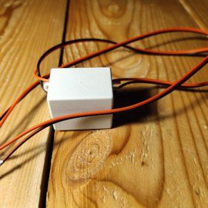 flasher 1 300x300 - Anoa Ex+ LED Flasher